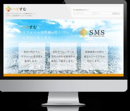 リフォームマッチングサービス、事業者・運営者用管理画面サムネイル