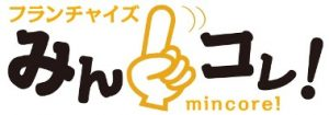 みんコレ!フランチャイズ・代理店ロゴ